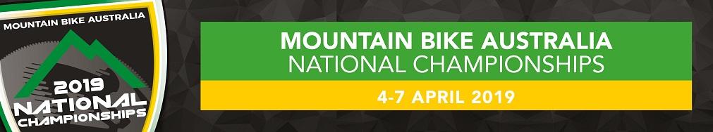 Australian National Championships MTB Banner sm